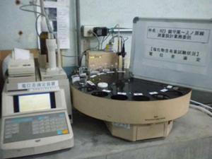 塩化物含有量試験(電位差滴定法)
