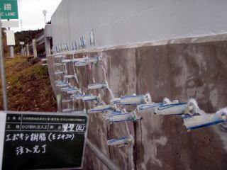 九州南部地区保全工事(日木山川橋)(NEXCO西日本)